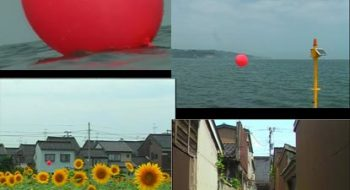 写真:「空と海の間(氷見クリック2005r)」 2005 映像作品